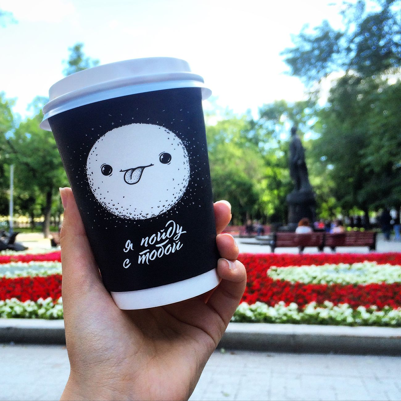 Даблби DoubleB Coffee Coffee Time Coffee ☕ Moscow Moscow City Moscow, Москва бульвар Тверской_Бульвар