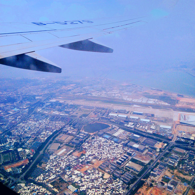 From An Airplane Window Start A Trip Holiday I'm a Skylover !