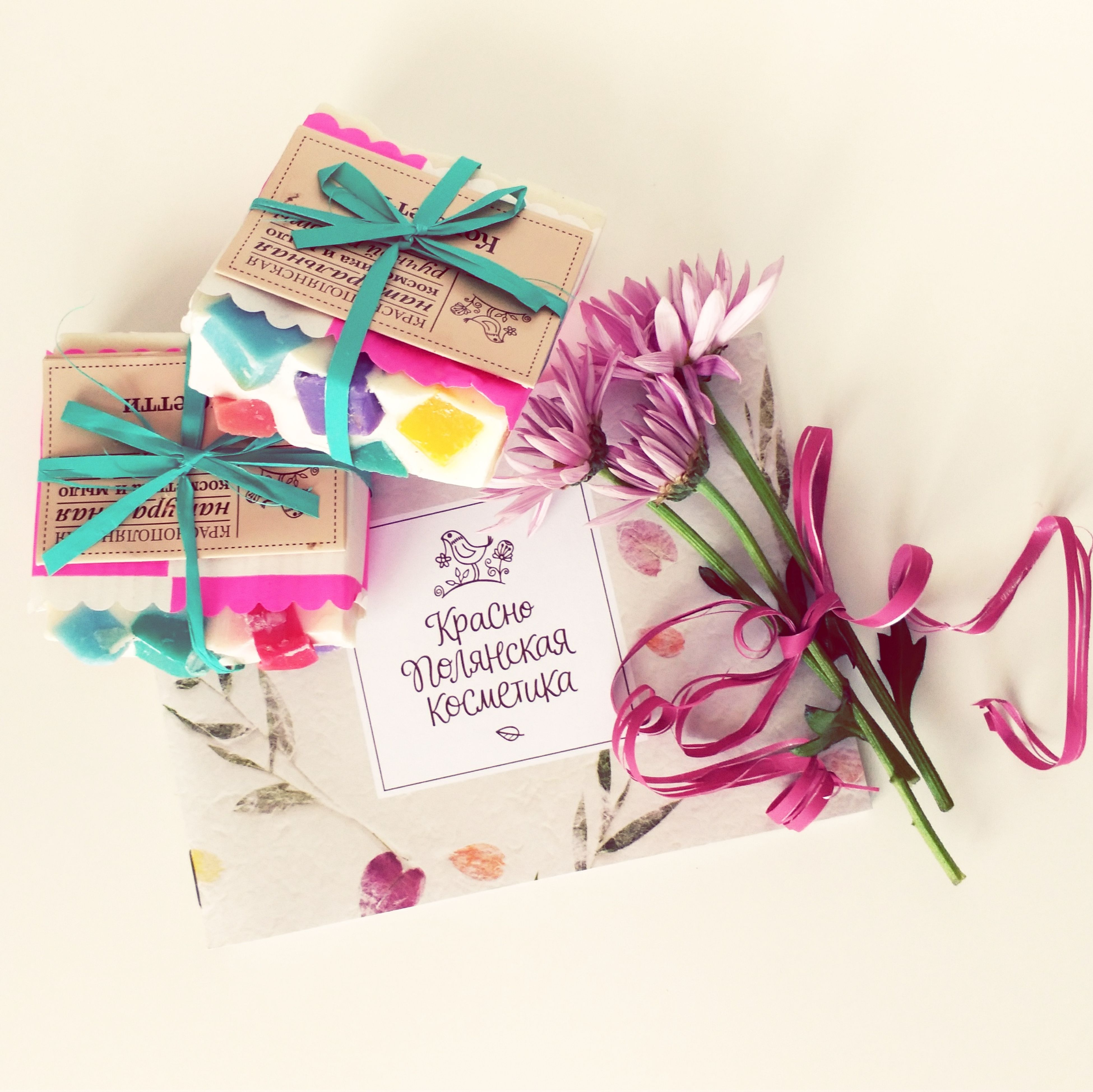 text, no people, white background, communication, gift, message, paper, love, flower, multi colored, studio shot, indoors, close-up, freshness, day