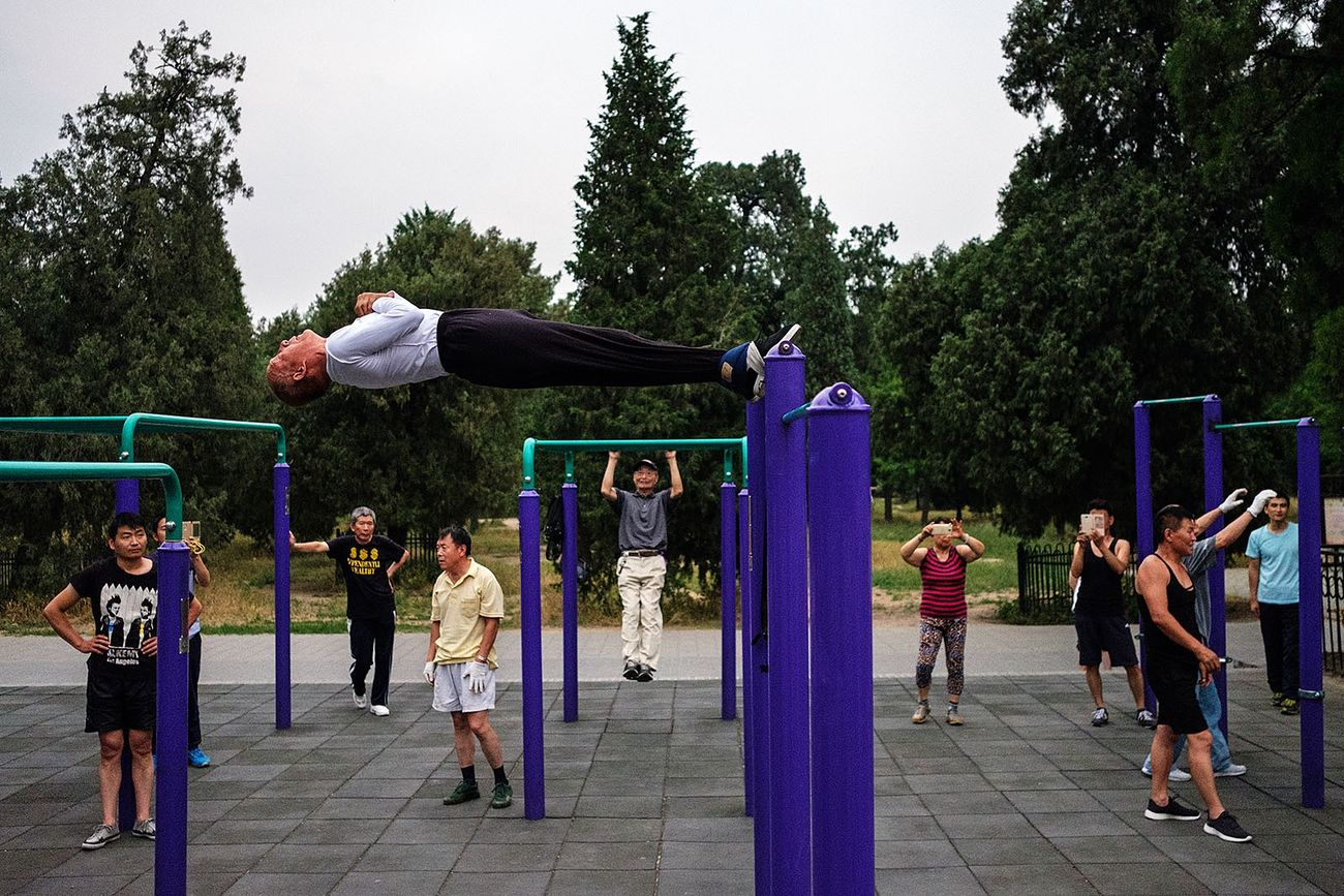 Exercises in a park in Beijing, China. May 2017. People Leisure Activity Outdoors Street Photography China Beijing Park