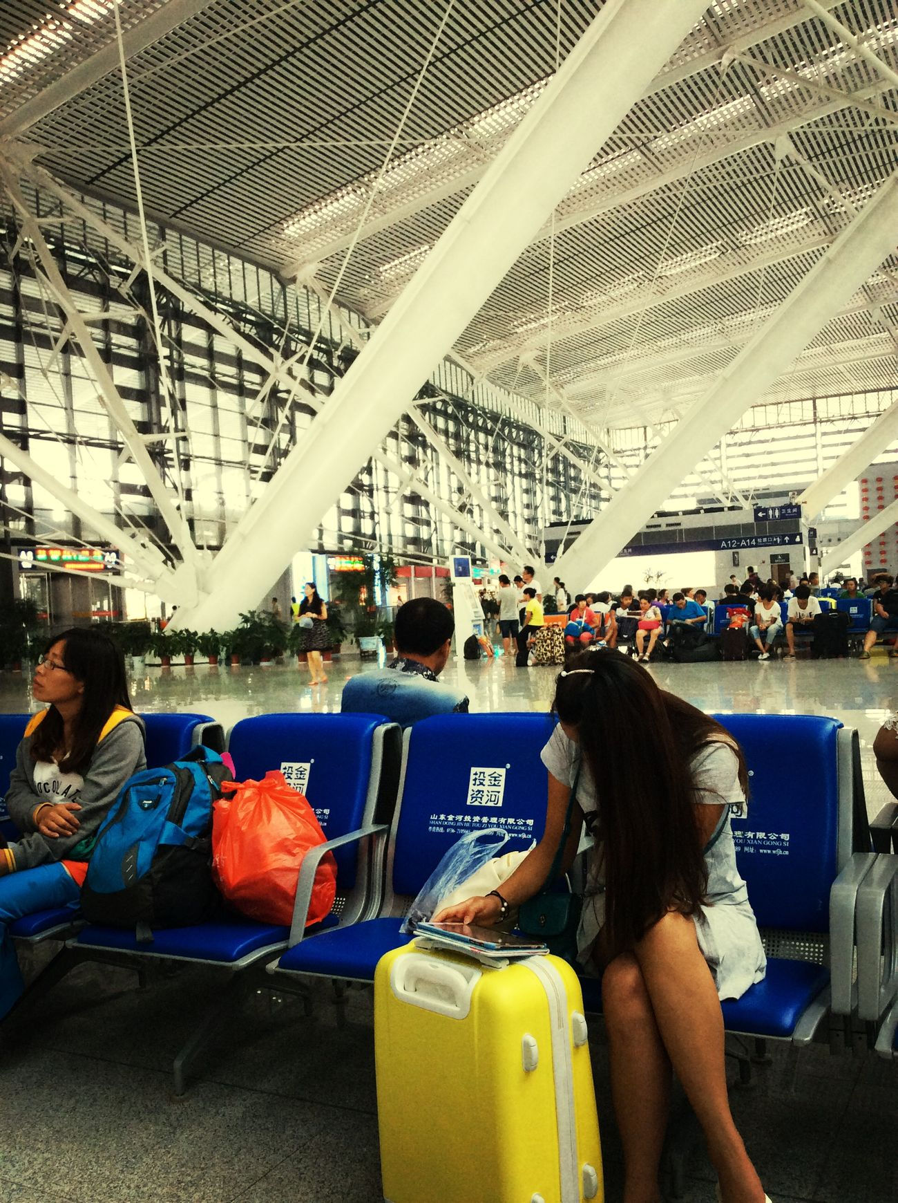The first trip to beautiful T.Y.I can't wait it to start! Wonderful Qingdao North Station! Wonderful Trip Alone!