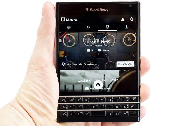 EyeEm Blackberry