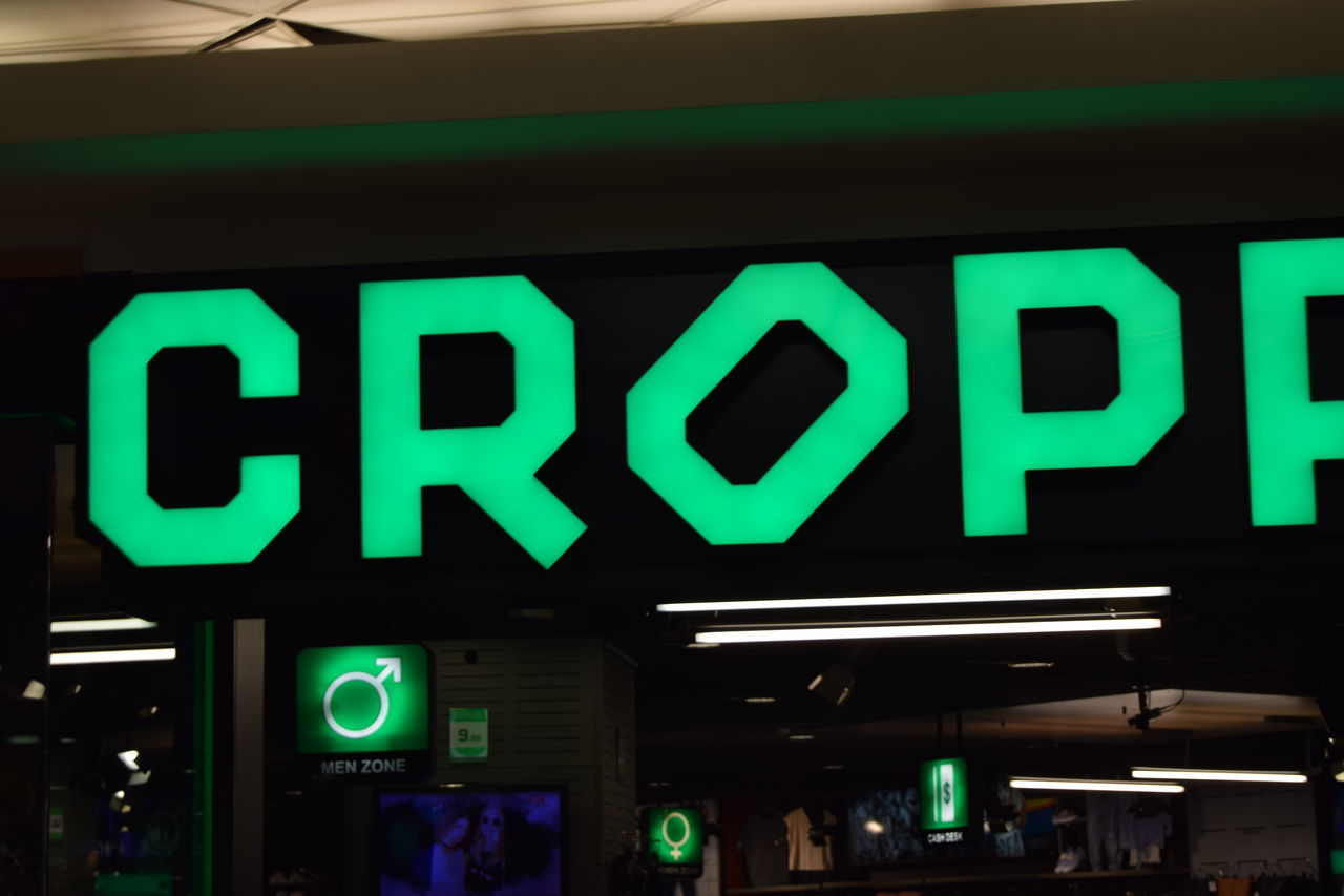 Close-up Communication Cropp Day Digital Display Exit Sign Illuminated Indoors  No People Riga Technology Text