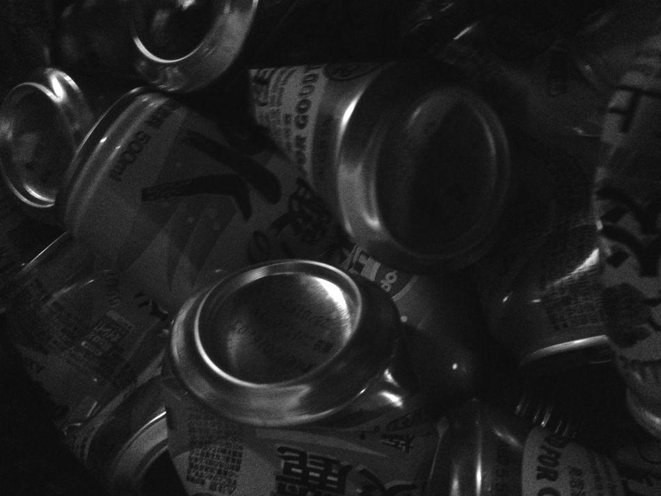 Aluminam Trash Trash Is Treasured