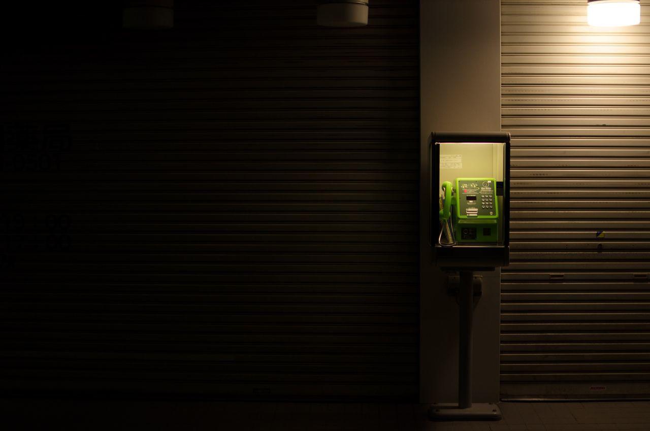 Tokyo Nightphotography