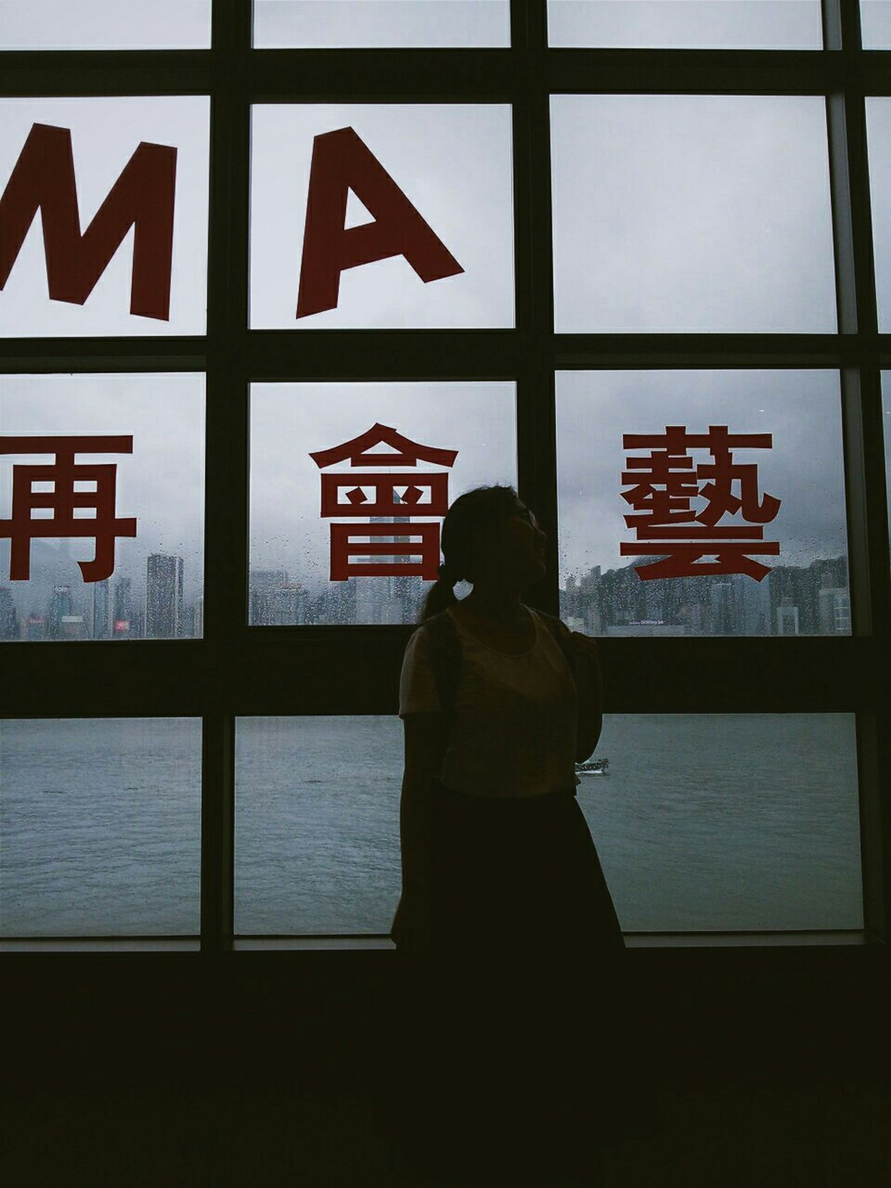 my friend stolenshot this . but I look awkward tho .Art Museum Window Raining Random Silhouette HongKong Tsim Sha Tsui Beautiful View Awkward Pose  Awkward Me