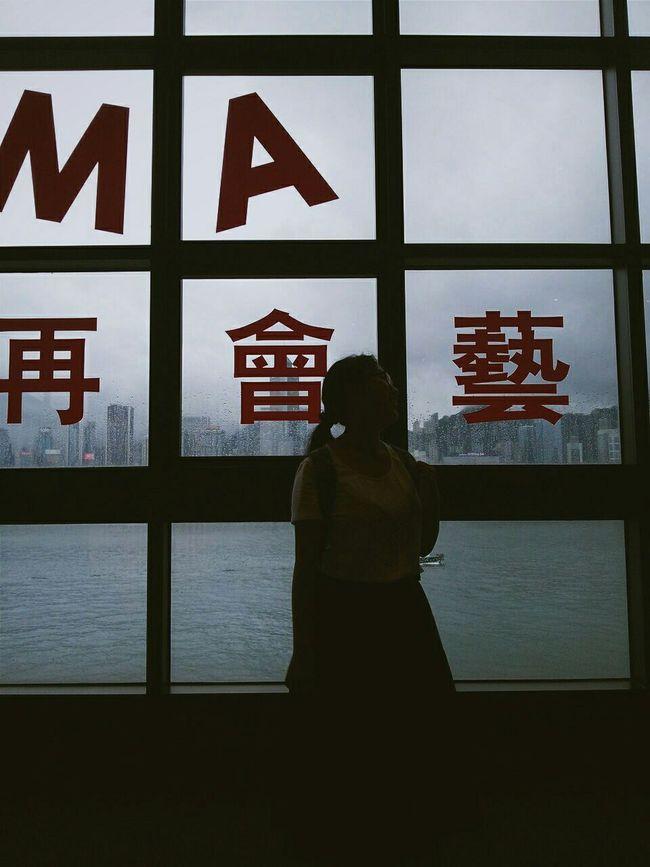 my friend stolenshot this . but I look awkward tho .Art Museum Window Raining Random Silhouette HongKong Tsim Sha Tsui Beautiful View Awkward Pose  Awkward Me
