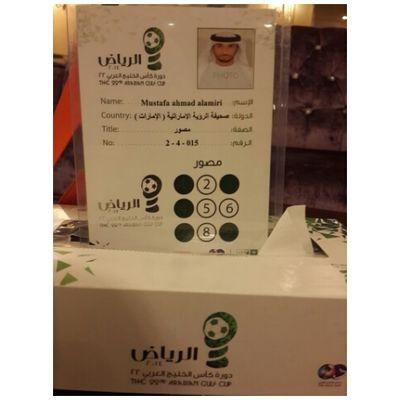 Gulfcup22 Riyadh KSA Riyadh Dubaicity