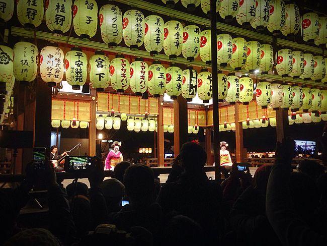 Kyoto Japan Yasaka Shrine Temple Today Hanatouro Maikosan 京都 日本 八坂神社 花灯路 舞妓 今日