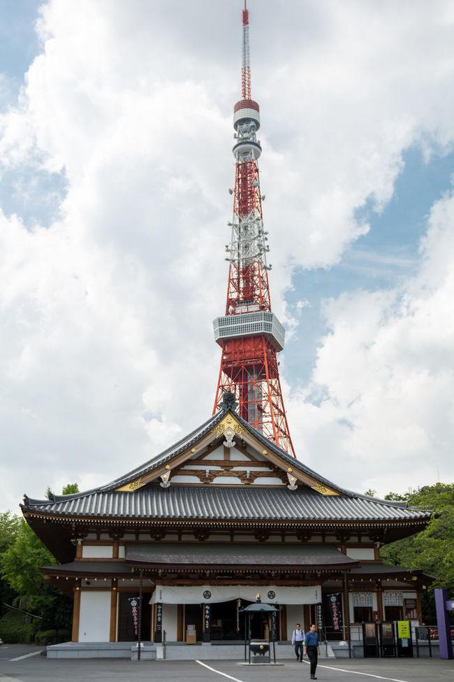 Zojo Ji and Tokyo Tower Architecture Buddhist Building Exterior City Famous Place International Landmark Japan Japanese Shrine Nippon Photography Religion Shrine Sky Temple Tokyo,Japan Tower Zojoji Zojojitemple
