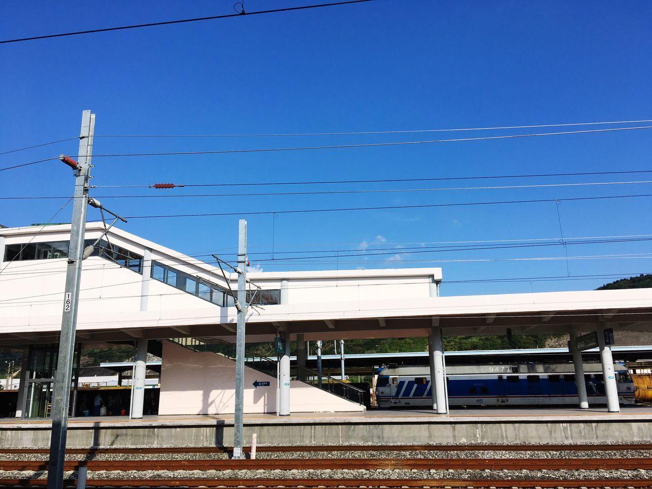 Lishui Train Station