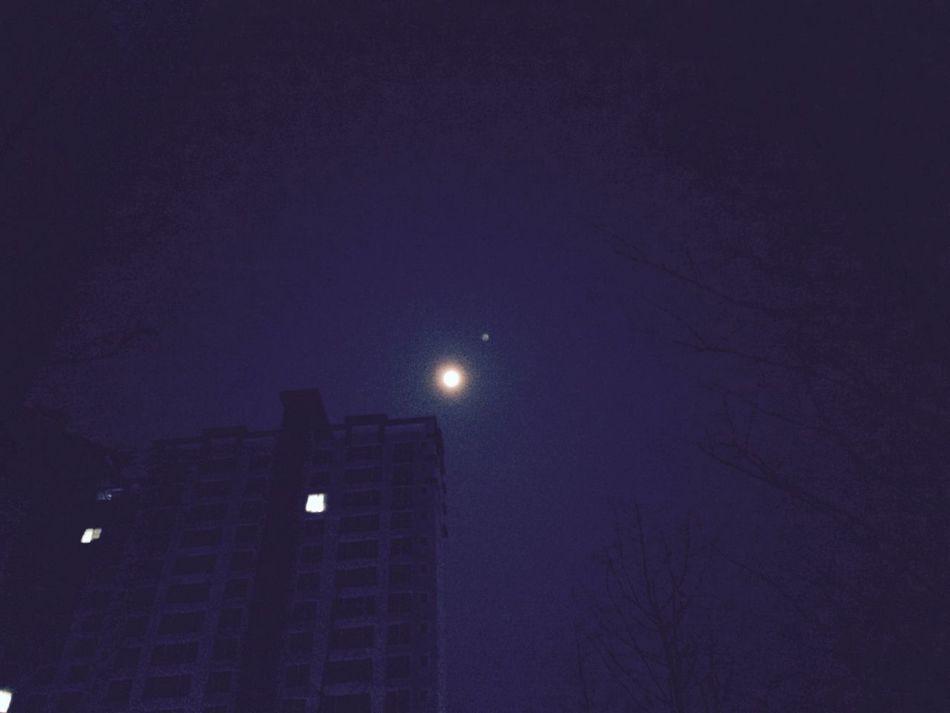 5:00 a.m. Good morning :)