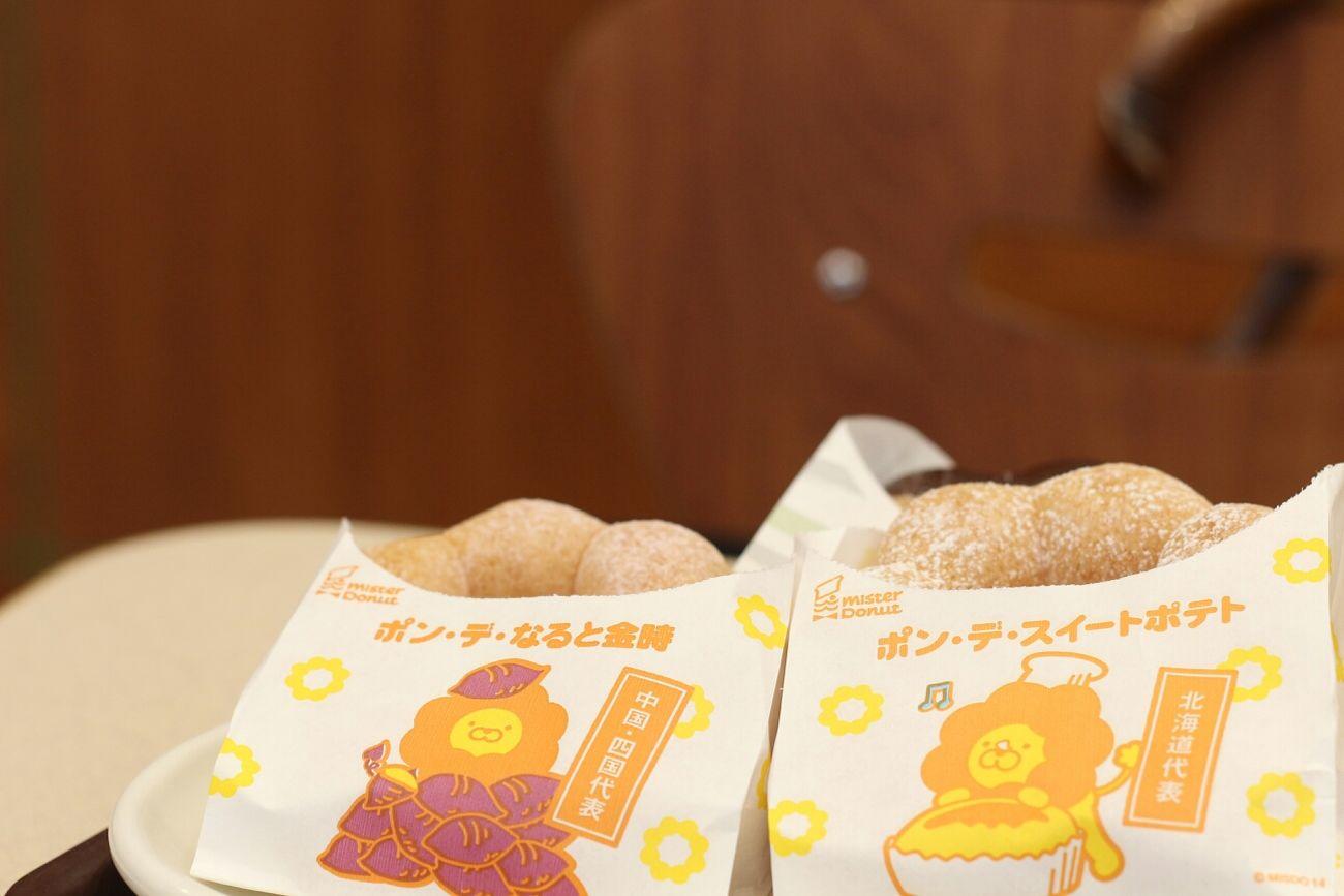 ポンデなると金時/ポンデスイートポテト/ポンデエンゼル Donuts Akihabara Sweets