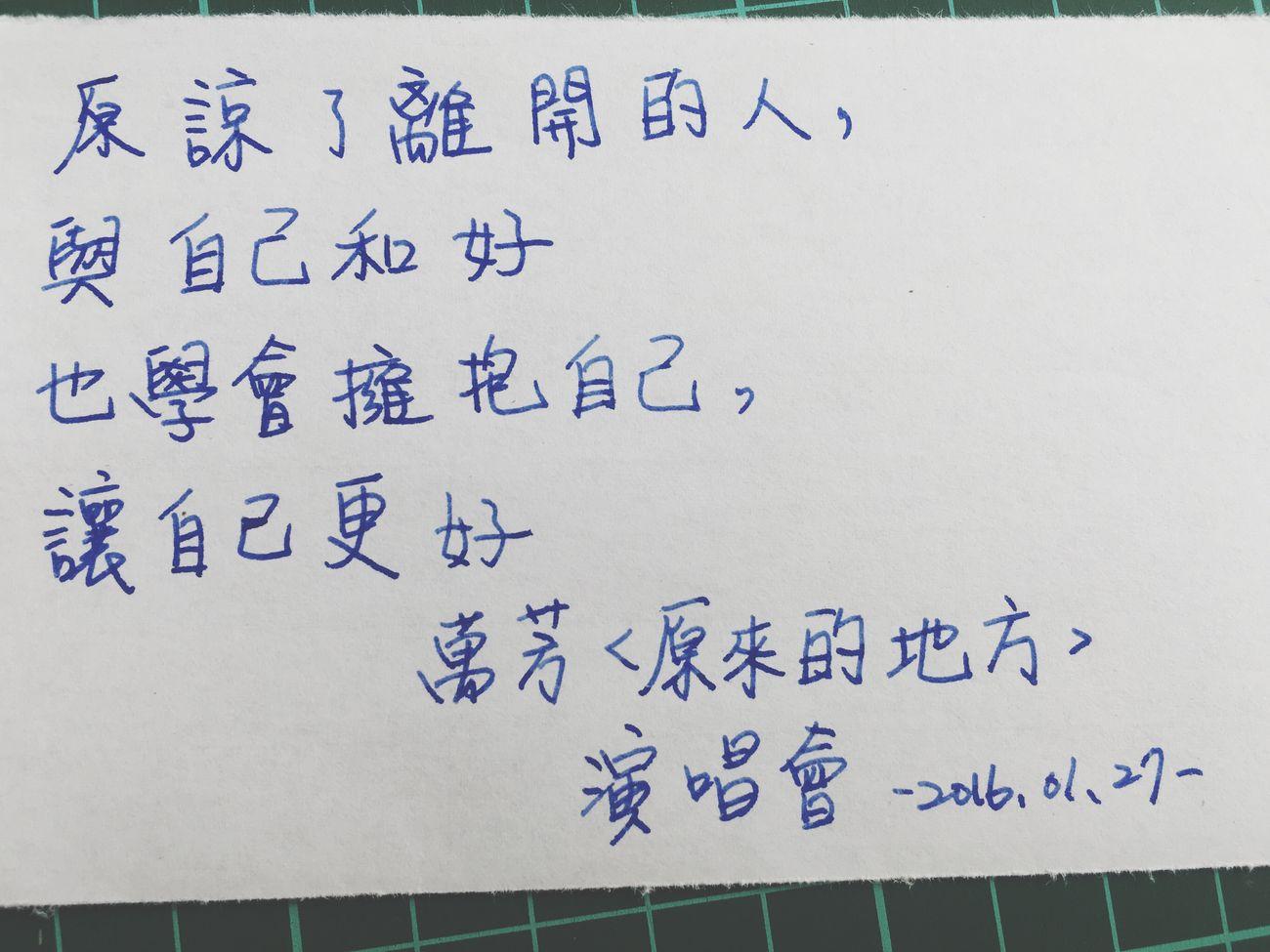 Lamy 前鎮區 January 墨水 文具 一月 中文 臺灣 Taiwan 鋼筆 高雄 Kaohsiung Taiwanese