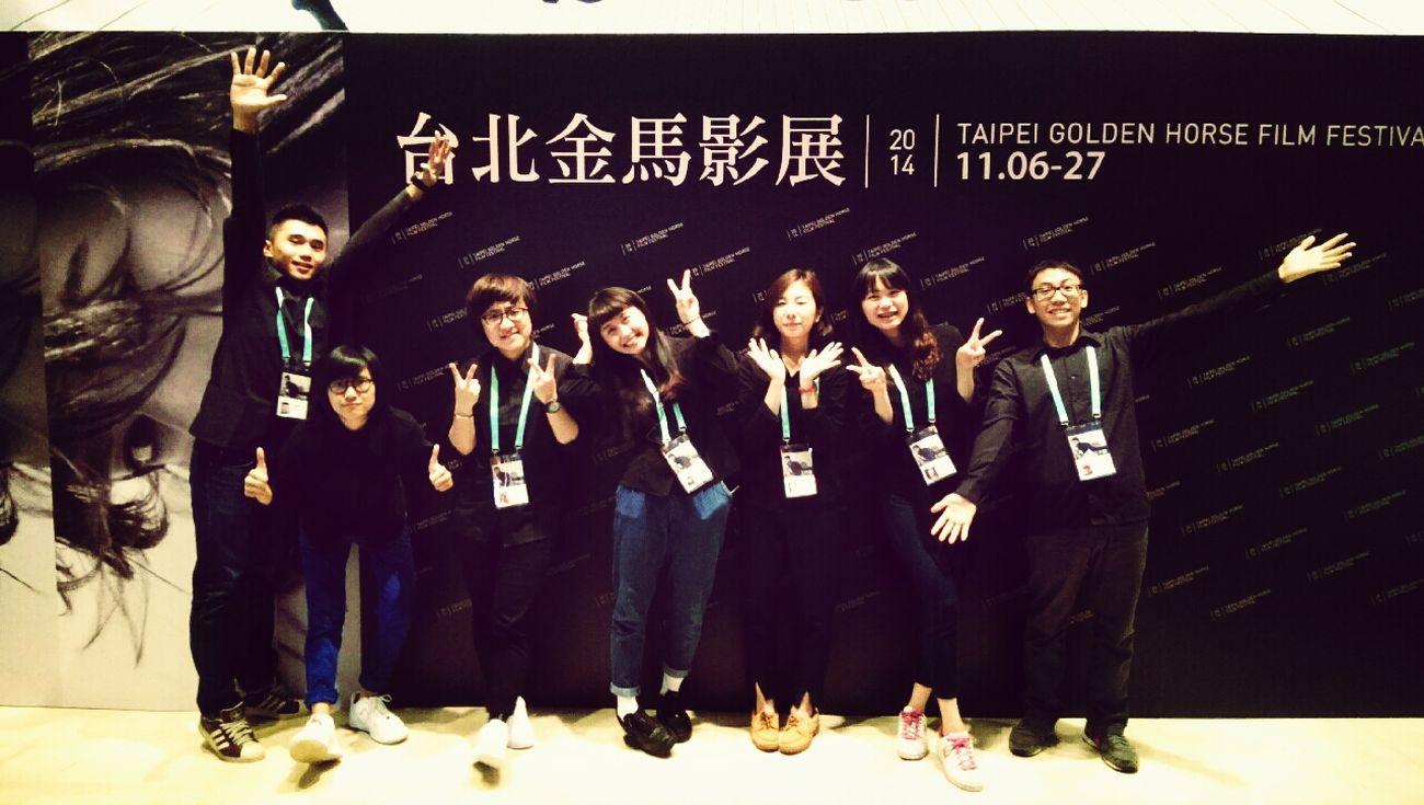 Taipei Goldenhorse Film Festival Good Friends