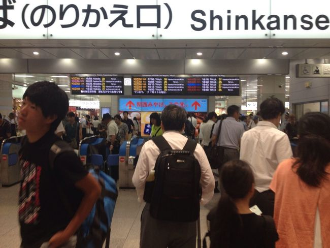 Now I'm shin osaka. But Shinkansen is stopped by heavy rain between gifu hashima and Nagoya.😱