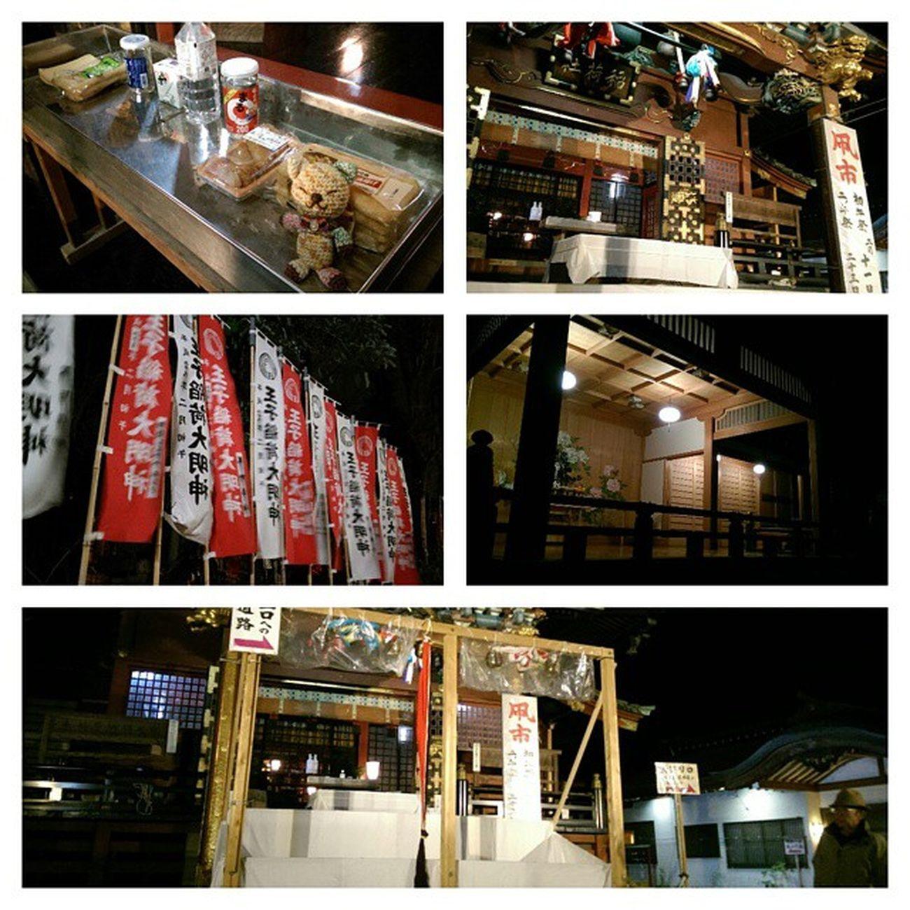 七写め。王子稲荷神社。嵐の前の静けさ。油揚げを奉納します。
