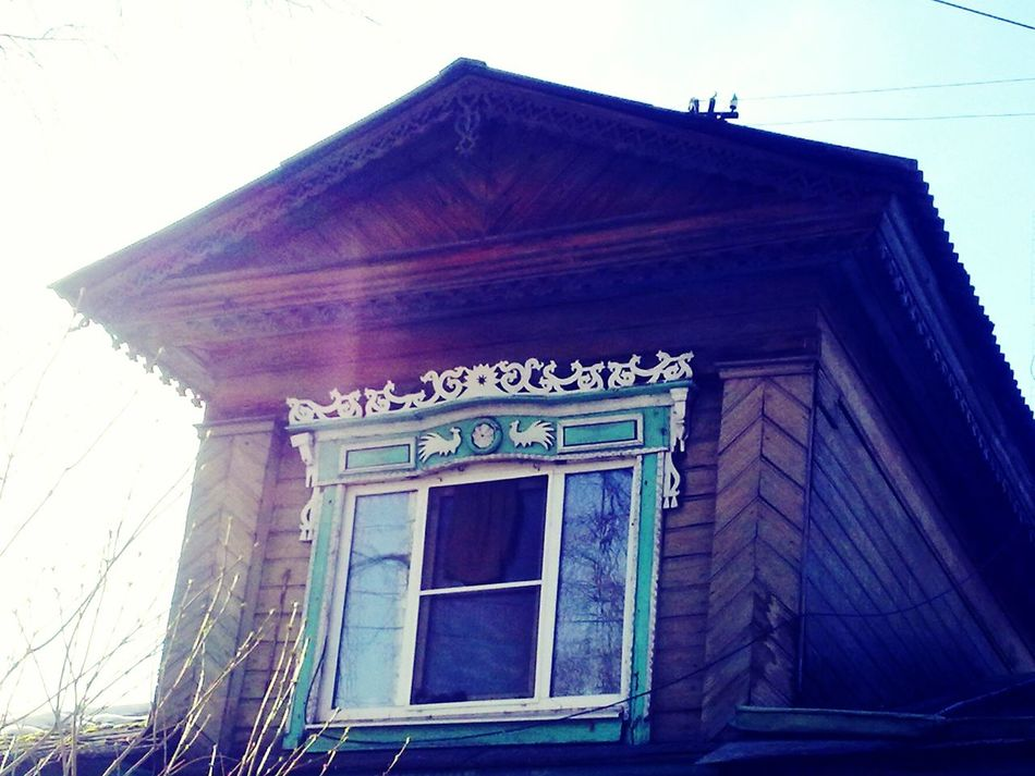 Russia Window Folkart Daily