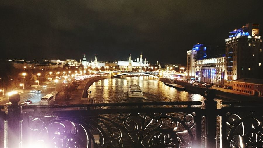 Night city Russia Moscow Night Beatiful View Nightmoscow Moscowriver Ilikeit Beautifulnight Autumn