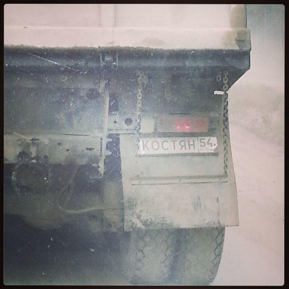 Вместо номера просто - костян )))