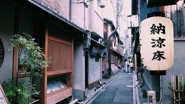 Kyoto - small street Fujifilmx30 Travelogue Kyoto,japan Streetphotography Traveling Scenery Japan Photography
