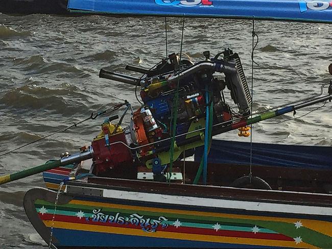 Boat Mode Of Transport Motor Nautical Vessel Outdoors Tourism Transportation Water