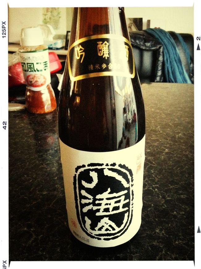Sake from Niigata...best served chilled... Japanese Sake
