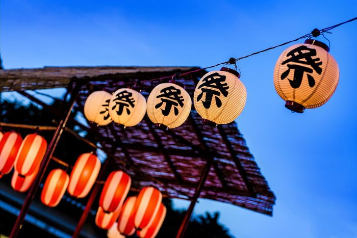 Summer Festival Of Japan Elegance Of Japan Emotion Lantern Japanese Culture Japan Photography Night Lights Hanging Out Relaxing Enjoying Life From My Point Of View Nostalgia Capturing Freedom Popular Photos Enjoying The View Captured By Nikon Old Nikkor EyeEm Gallery Eye4photography