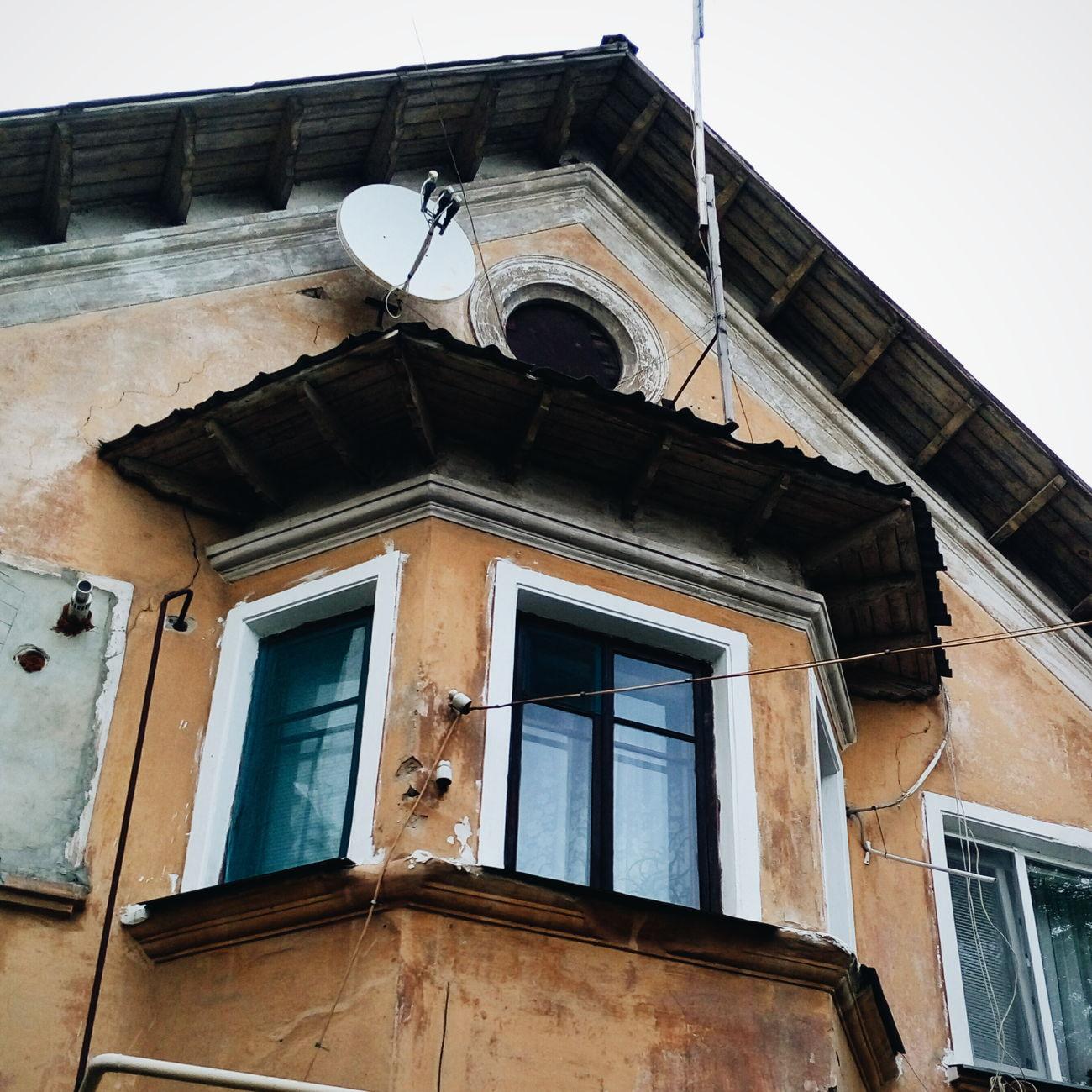 Meaw Old Building Dark Beautiful Ukraine