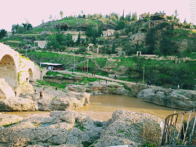 Nature. Nature kurdistan