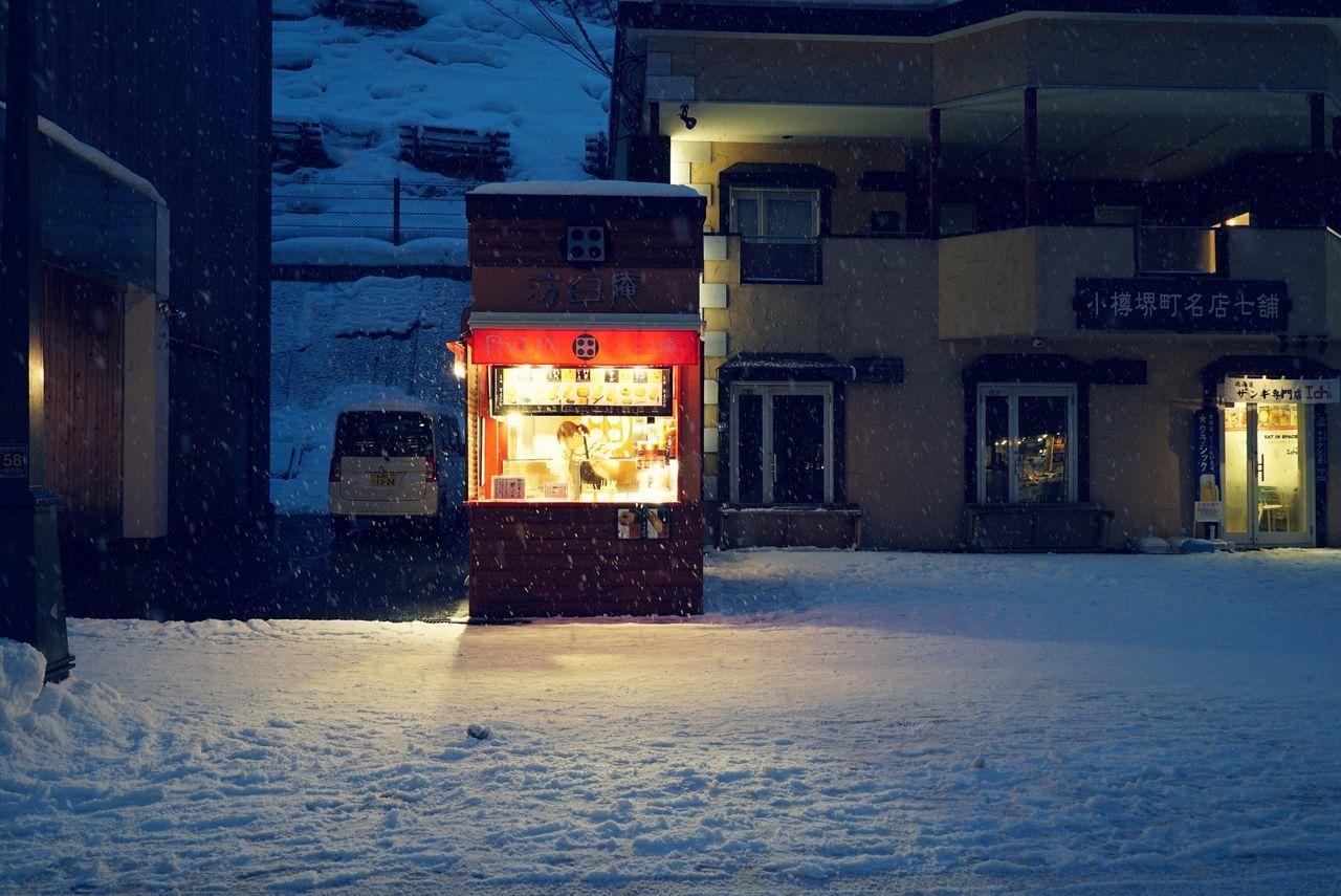 Japan Photos Night Lights Night View Small Shop Snackbar Taking Photos Streetphotography Nightphotography Light And Shadow Streamzoofamily The Street Photographer - 2016 EyeEm Awards The Great Outdoors - 2016 EyeEm Awards Cities At Night Ultimate Japan