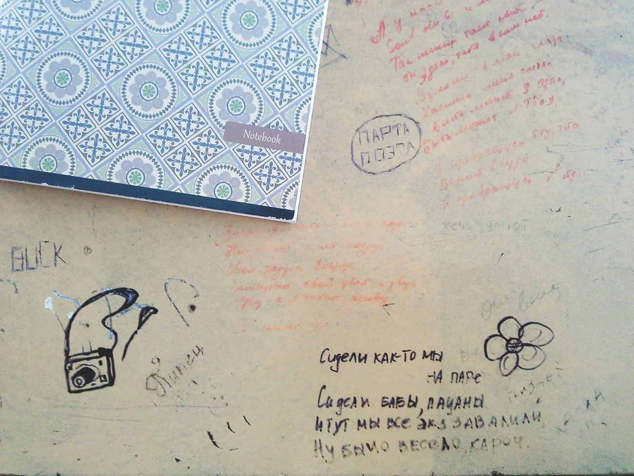 сидела тут за партой поэтов👌отличный сборник вырисовывается у ребят👌 Poems Onthedesk Writers University Studytime😪 Cinema And Television Saint-Petersburg
