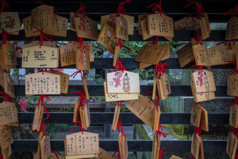 Japanese emas at shinto shrine Board Buddhism EMA Japan Prayer Relict Religion Shinto Shinto Shrine Shintoism Tablet Wood EyeEm Best Shots