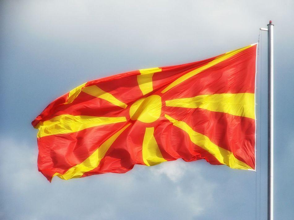Macedonia Macedonian Flag I Love Macedonia Macedonianflag