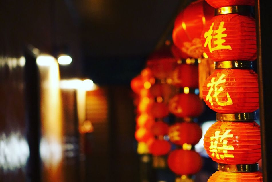 Illuminated Focus On Foreground Lantern Night Hanging No People Close-up Indoors  Decoration Chiangrai