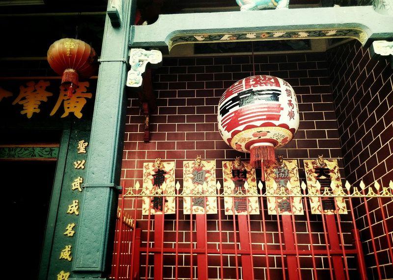 Temple Lantern Mobile Photography Walking Around Streetphotography
