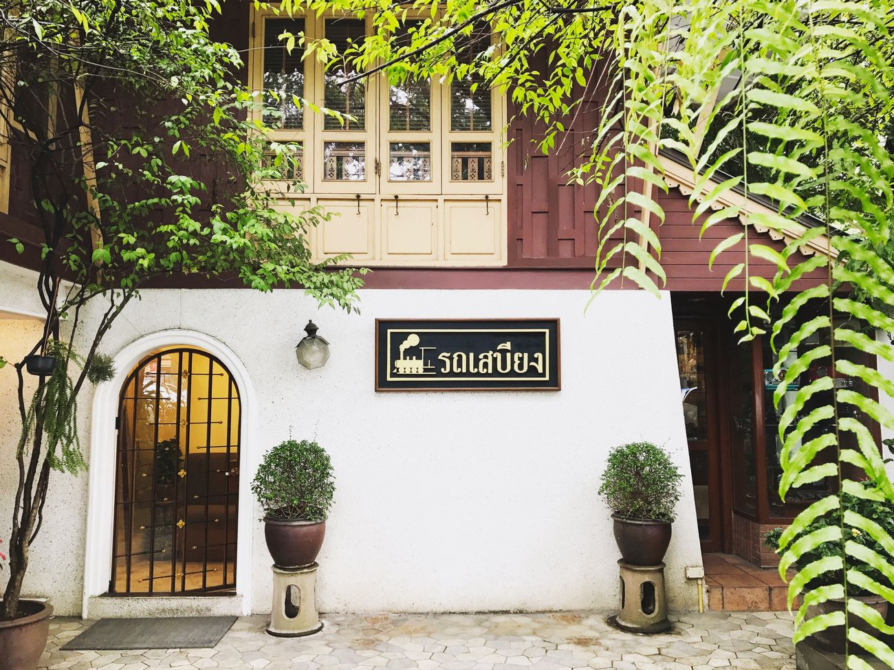 Plant Tree Building Exterior Architecture Growth Built Structure Outdoors Green Color No People Entrance Day Nature Restaurant Thailand