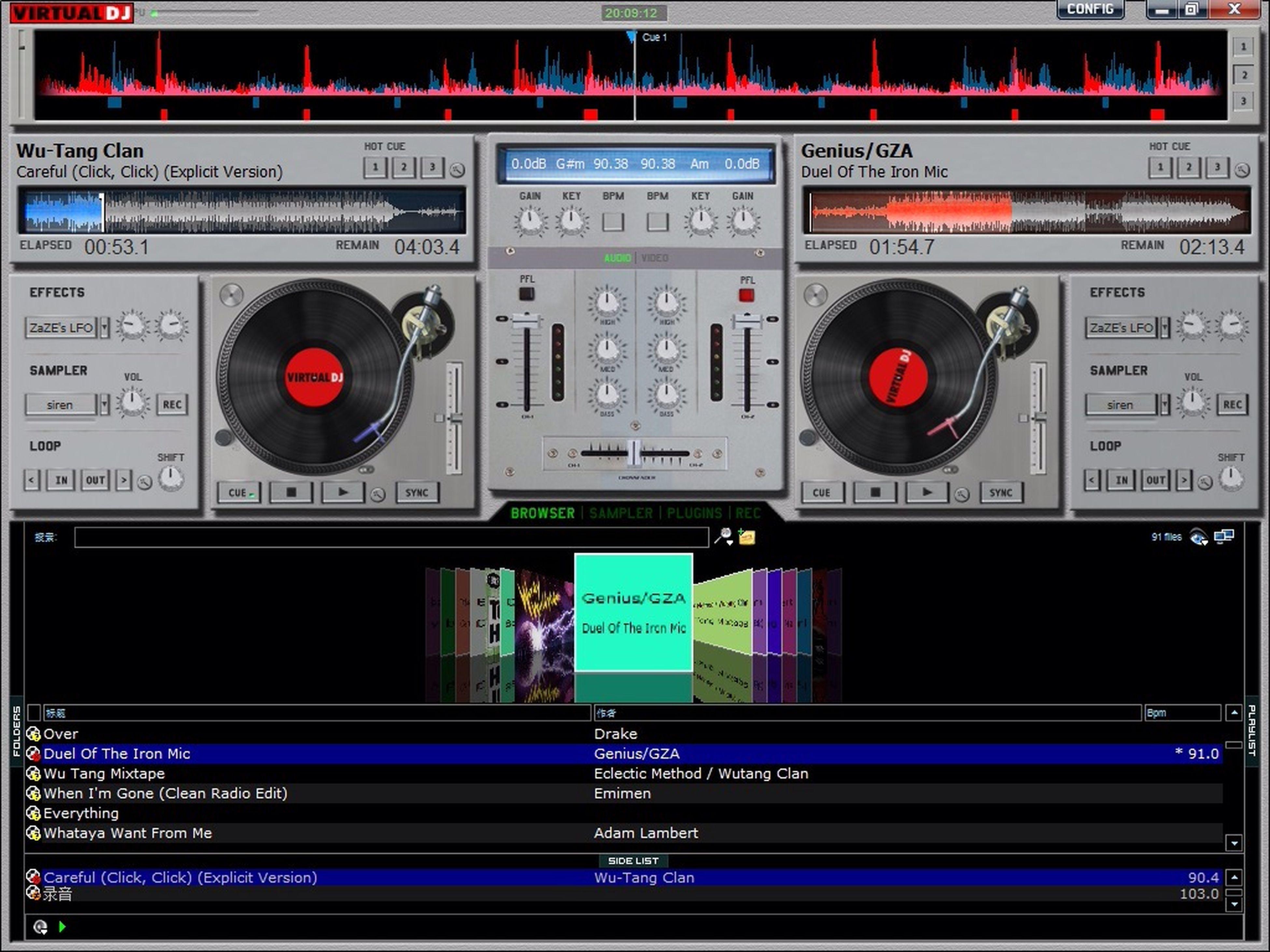 Check This Out VirtualDJ7