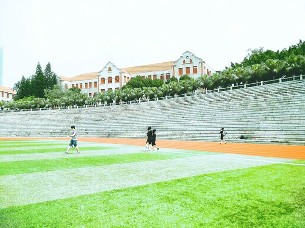 At University Stadium University