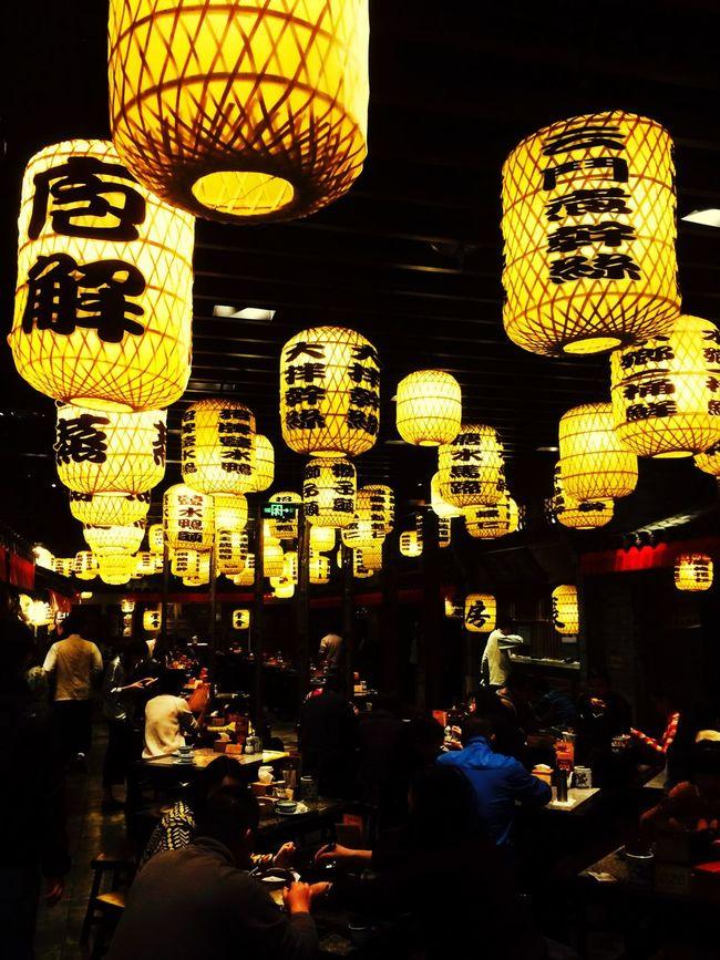 1537 Enjoying A Meal Nanjing Dapaidang.
