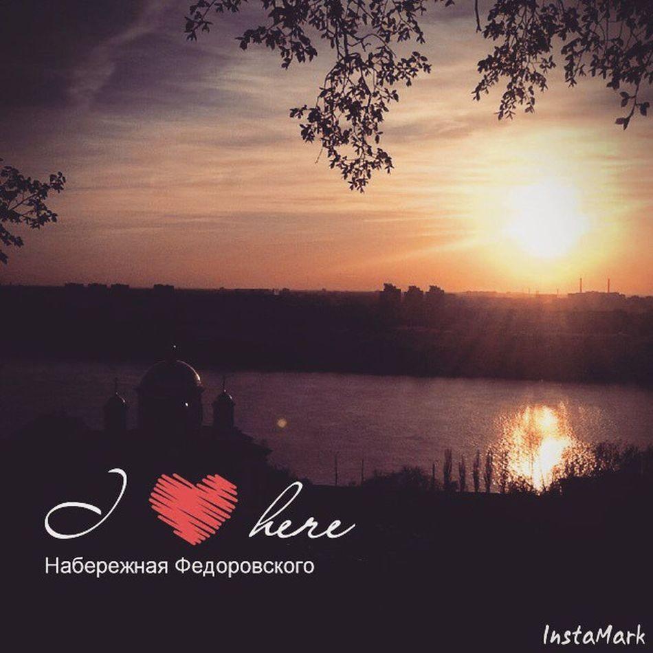 Мой Нижний 😍 НижнийНовгород набережнаяфедоровского красота Природа Instamark View Love Sun Riverside Beautifulday Sky Photooftheday Pretty Bright Naturelovers