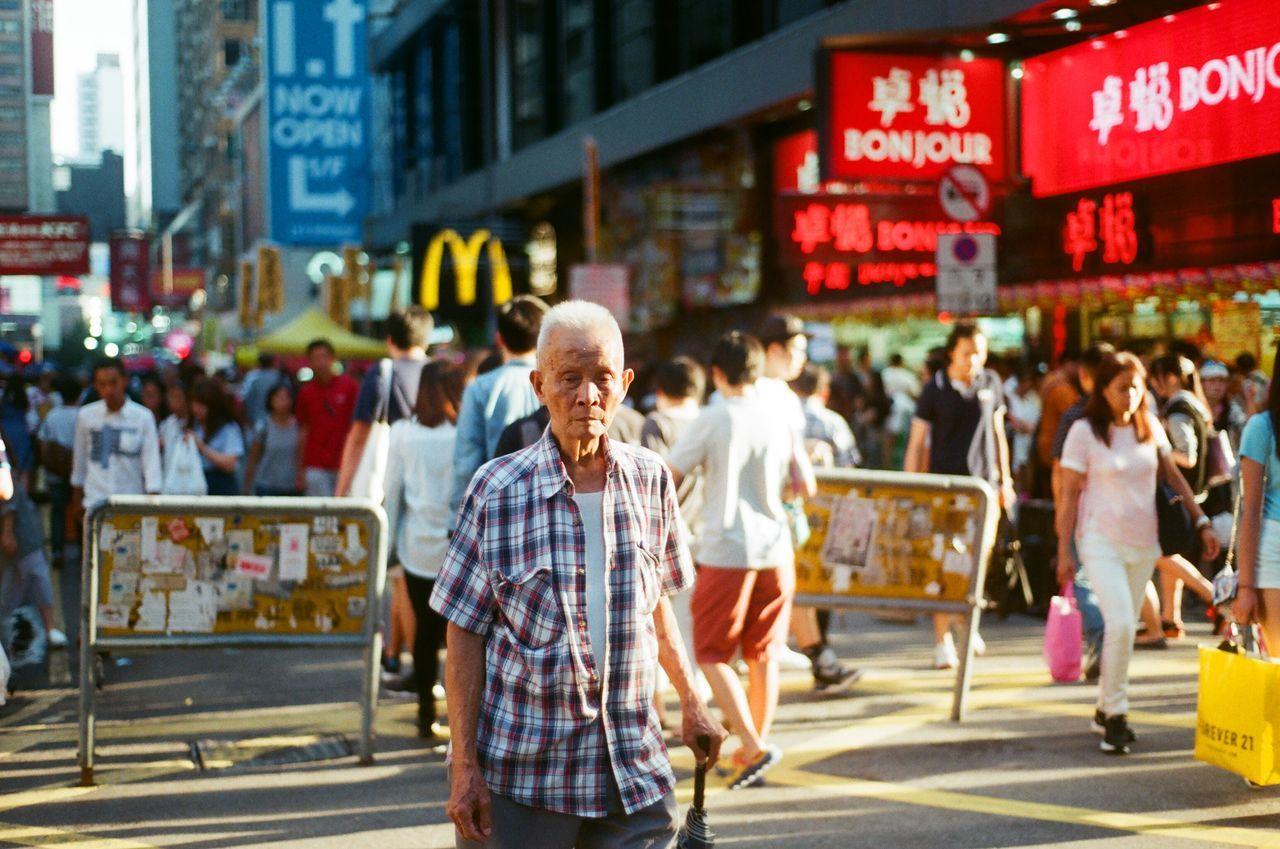 Explore Hk Film Film Photography Nikon Nikon Fm2 People People Photography Portrait