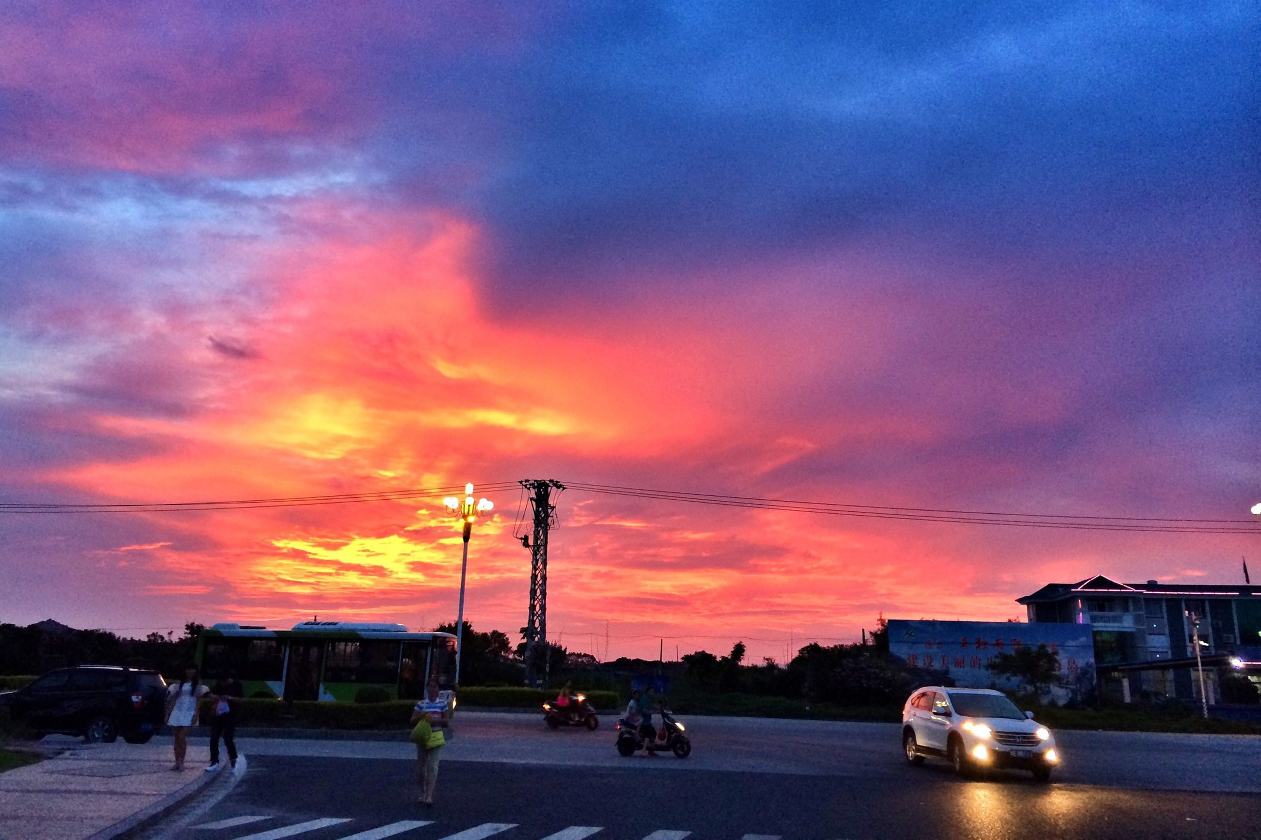 Dongshan Island, Fijian, China. July 6,14 Sunset Beautiful Sunset Sunset Silhouettes Travel