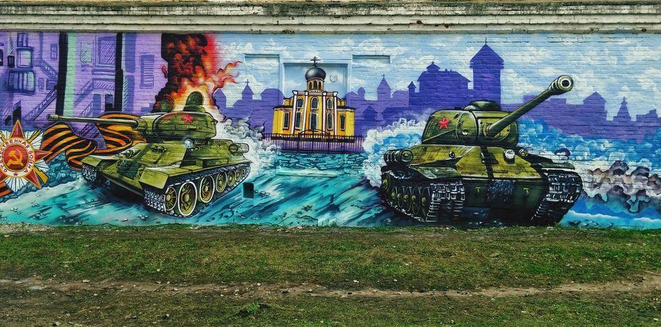 The Great Patriotic War 9 May Graffiti Art Gallery