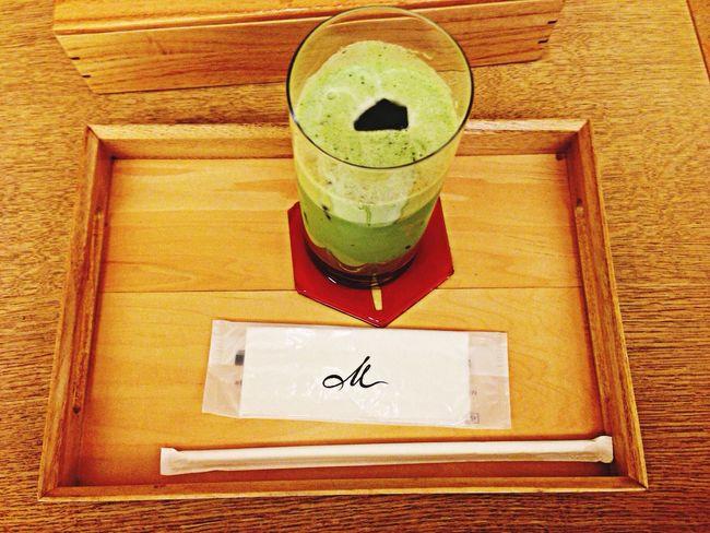 Green Tea Kyoto