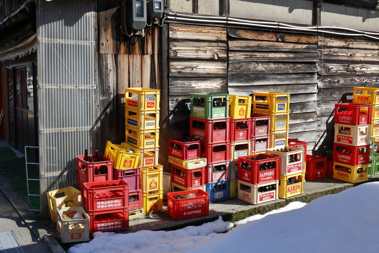 Architecture Built Structure Choice Color Colorful Colors Colour Colourful Japan Japan Photography Japanese Style Multi Colored Outdoors Red Snow Stack Still Life Still Life Photography Stillife StillLifePhotography Street Photography Streetphotography Sunlight Winter Wintertime