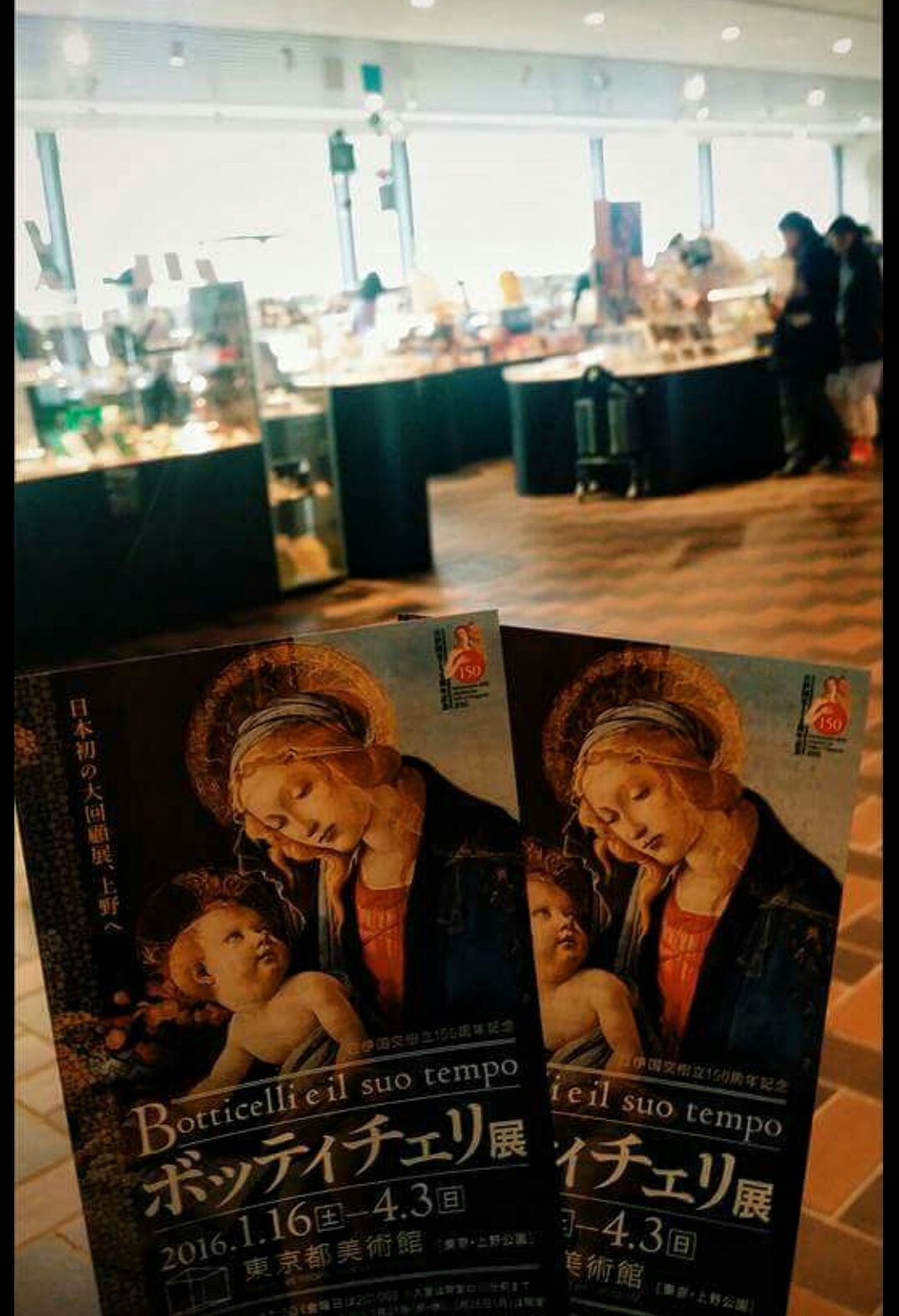 Tickets Tokyometropolitanartmeseum Sandro Botticelli 1445-1510 Art Exhibition Madonna Of The Books 1480-3 Early Renaissance Florentine Tokyo Japan Tokyospring2016 Tokyouenospring2016 Uenopark Uenopark2016