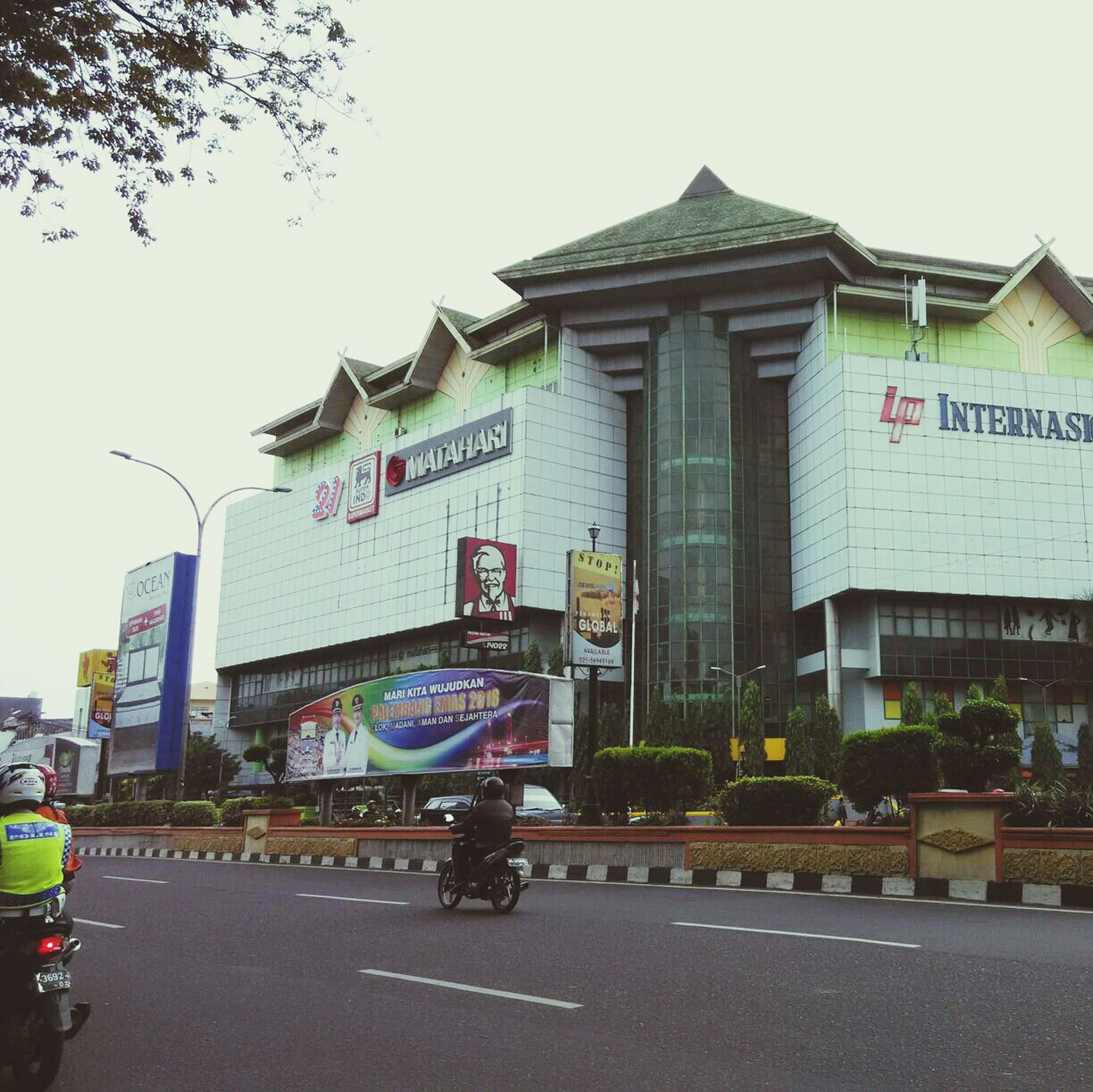 International Plaza, 1st shopping mall in the town Street Photography Urban Photography Xiaomi Redmi 1s