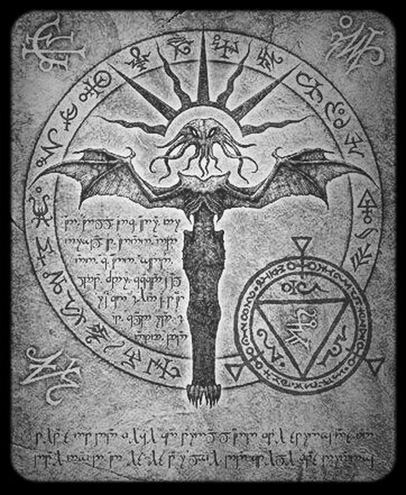 H.P.Lovecraft Cthulhu Necronomicon Horror Literature