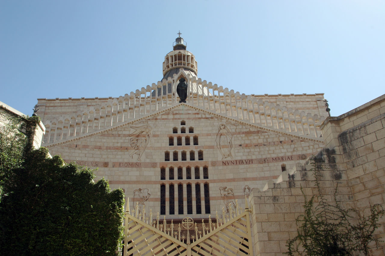 Basilica of the Annunciation, Nazareth, Israel Annunciation Archangel Gabriel Architecture Basilica Biblical  Built Structure Christianity Church Dome Franciscan History Holy Land Israel Middle East Nazareth Palestine Religion Sacred Shrine Spirituality Travel Destinations Virgin Mary Worship